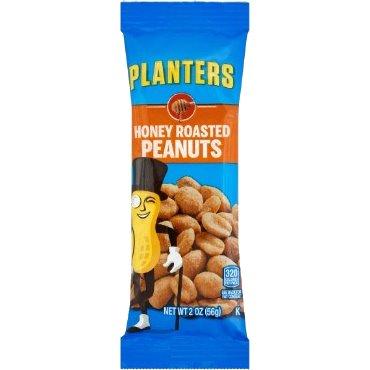 Planter's Honey Roasted-00058(144) thumbnail