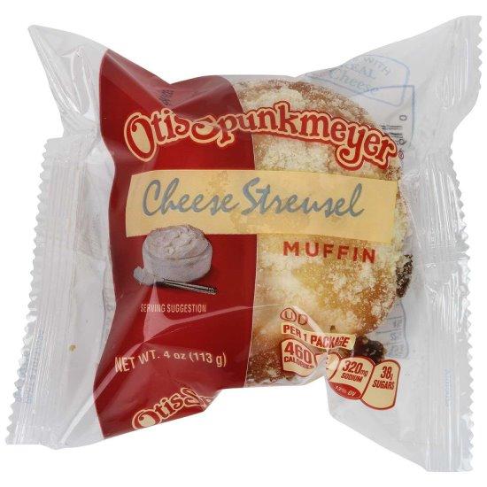 Otis Spunkmeyer Cheese Streusel Muffin thumbnail